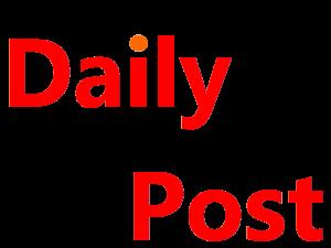 אתר החדשות המעניינות דיילי פוסט